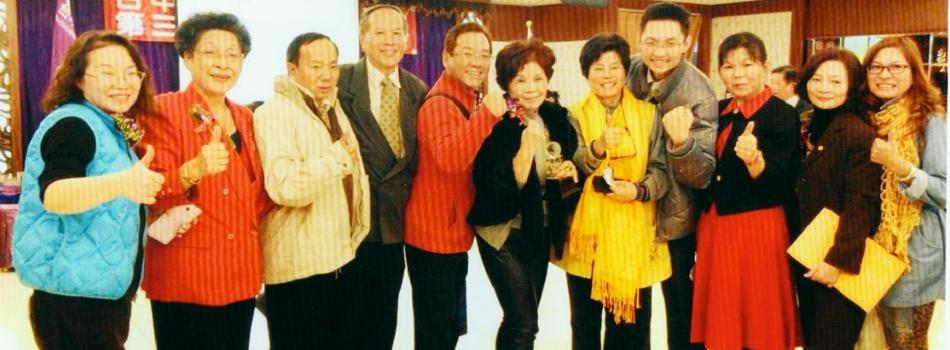 本科第一屆校友吳惠群女士榮獲104年度第三屆「台中市中都資深青商會會長」。繼續閱讀...