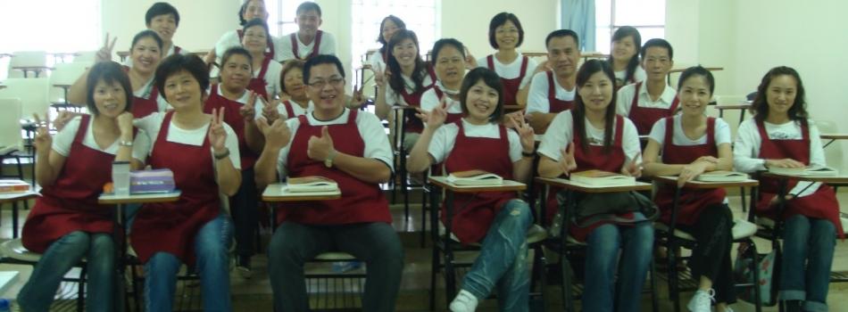 103學年第2學期高齡健康促進科二專在職學分班招生中(下載招生簡章)